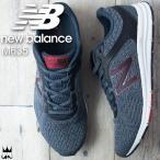 ニューバランス new balance メンズ スニーカー M635 ワイズD ローカット ランニング スポーツ 運動靴 RP2 ネイビー/レッド