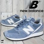ニューバランス new balance 靴 メンズ(男性用) スニーカー M996 CHG ワイズD メイドインUSA ローカット 996 ブルー/シルバー BLUE/SILVER