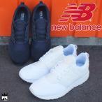 ニューバランス new balance メンズ スニーカー MRL247 ワイズD ローカット NB ランニングシューズ リミテッド 限定モデル