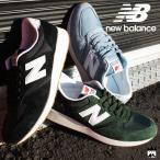 ニューバランス new balance 靴 メンズ スニーカー MRL420 ワイズD ローカット リミテッド 限定モデル NB 軽量性 クッション性 レトロ クラシック