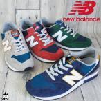 ニューバランス new balance 靴 レディース メンズ スニーカー MRL996 ワイズD ローカット リミテッド 限定モデル クッション性