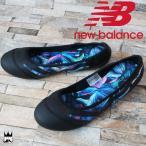 ニューバランス new balance 靴 レディース バレエシューズ WL118 ワイズB フラットシューズ エクササイズ メモリーフォーム リバーシブル