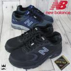 ニューバランス new balance メンズ(男性用) スニーカー MW880 ワイズ4E ゴアテックス GORE-TEX NB ローカット ウォーキング 2色 ブラック/シルバー