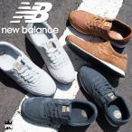 ニューバランス new balance 靴 レディース メンズ スニーカー U420 ワイズD ローカット リミテッド 限定モデル NB キャンバス スエード ネイビー グレー タン