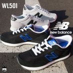 ニューバランス new balance 靴 レディース スニーカー WL501 ワイズD ローカット リミテッド 限定モデル ウィメンズ クラシック ブラック グレー BLACK GRAY