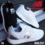 ニューバランス new balance 靴 レディース スニーカー WRL247 ワイズB ローカット リミテッド 限定モデル クラシック NB 通気性 ブラック ホワイト 黒 白