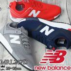 ニューバランス new balance メンズ レディース スニーカー MRL247D ワイズD ローカット ランニングシューズ F グレー H ネイビー I レッド