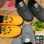 ニューバランス new balance スリッポン メンズ レディース SUFMOC ワイズD リラックスシューズ 撥水 保温 防寒 NBブラック グレー イエロー