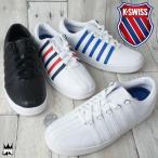 ケースイス K-SWISSクラシック88 メンズ スニーカー CLASSIC 88 靴