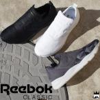 リーボック Reebok フューリーライト スリップ-オン アーチ メンズ スニーカー FURYLITE SLIP-ON ARCH ローカット スリッポン シンプル 白 黒 グレー BD3082