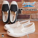 コンバース  靴【34%OFF】