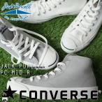 コンバース CONVERSE ジャックパーセル PC ミッド R レディース スニーカー 1CL081/1CL082 JACK PURCELL ミッドカット リミテッド 限定モデル ホワイト グレー