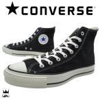 コンバース CONVERSE 靴 オールスター J デニム ハイ メンズ スニーカー ALL STAR DENIM HI ハイカット ブラックデニム メイド イン ジャパン 日本製 MADE IN