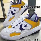 コンバース CONVERSE WP2 EW スニーカー メンズ ローカット ダッドシューズ シェブロン&スター 靴