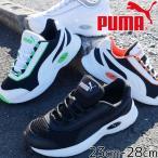 プーマ PUMA ニュークリアス スニーカー メンズ レディース ローカット ランニングシューズ 運動靴 369777 01 ホワイト 白 02 ブラック 黒 03