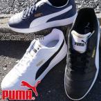 プーマ PUMA アストロ キック SL スニーカー メンズ ローカット 運動靴 紐靴 370167 02 ブラック 黒 01 ホワイト 白 ピーコート