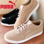 プーマ PUMA キャリーナ スリム SD スニーカー レディース ローカット 紐靴 運動靴 370549 01 ブラック 黒 03 ヌガー