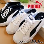 プーマ PUMA サンダル メンズ レディース バリ ミュール クロッグサンダル コンフォートサンダル 紐靴 01 プーマブラック 黒 02 プーマホワイト 白 371318