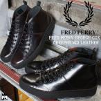 フレッドペリー FRED PERRY 靴 ×ジョージコックス メンズ ブーツ B2273 GEORGE COX コラボ クリーパー ミッド レザー ブラック OXブラ..