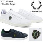 フレッドペリー FRED PERRY スニーカー メンズ B5179 ローカット レザー/シールド バッジ ホワイト ブルー 靴