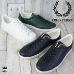 フレッドペリー FRED PERRY 靴 メンズ スニーカー ブロー BREAUX ローカット メイドインジャパン 日本製 国産 本革