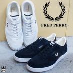 フレッドペリー FRED PERRYメンズ スニーカー F29607 LAWSON 2 MESH ローカット シンプル 月桂樹 ローレル ホワイト ネイビー 靴