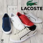 ラコステ LACOSTE 靴 レロンド 216 1 メンズ スニーカー MSJ053 LEROND 216 1 ローカット スタイリッシュ