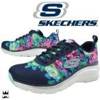 スケッチャーズ SKECHERS レディース スニーカー 12700 ファッションフィット ローカット ウェッジスニーカー スポーティー 花柄 フローラルプリント 替え紐付き