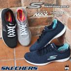 スケッチャーズ SKECHERS ゴー ステップ ライト-アジャイル レディース スニーカー 14485 GO STEP LITE-AGILE ローカット 運動靴 ウォーキング 替え紐付き GOGA