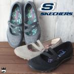 スケッチャーズ SKECHERS レディース フラットシューズ 23005 ブリーズイージー-ラッキーレディー ペタンコ底 バレエパンプス メリージェーン メモリーフォーム