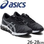 アシックス asics メンズ スニーカー ゲル-クアンタム 180 5 ローカット ランニングシューズ 運動靴 紐靴 1201A036-020 キャリアグレー/ピュアシルバー