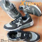 エックストーキョー X TOKYO メンズ スニーカー 2100 ネイビー/グレー ダークグレー ローカット 靴