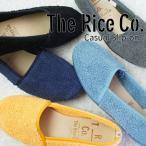 �� �饤�� ���� The Rice Co ��ǥ����� ����åݥ� 83158 �֥�å� ���졼 �ͥ��ӡ� �饤�ȥ֥롼 ������ �����ѥɥ��