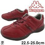 カッパ Kappa レディース スニーカー KP BRW37 ノヴィータ ローカット 運動靴 ワイン WINE