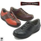 アキレス ソルボ 【52%OFF】 【SALE】  靴 正規品