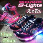 スケッチャーズ SKECHERS 女の子 子供靴 キッズ ジュニア スニーカー 10914L S ライツ-LUMI-LUXE 光る靴 ライトアップスニーカー ベルクロ キッズシューズ