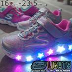 スケッチャーズ SKECHERS スニーカー 女の子 子供靴 キッズ ジュニア 10920L 光る靴 Sライツ-ギャラクシーライツ ライトアップスニーカー