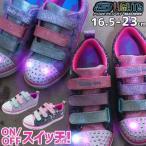 スケッチャーズ SKECHERS 光る靴 スニーカー 女の子 子供靴 キッズ ジュニア ライトアップシューズ ベルクロ Sライツ-スパークルライト-スターズ 314036L