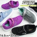 スケッチャーズ SKECHERS スニーカー 女の子 子供靴 キッズ ジュニア 81301L ローカット ベルクロ 運動靴 ダイナマイト-ラリーレーサー
