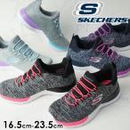 スケッチャーズ SKECHERS スニーカー 女の子 子供靴 キッズ ジュニア 81302L スリッポン ローカット 運動靴 ダイナマイト-ブレイクスルー