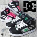 ディーシーシューズ DC SHOES リバウンド SE 男の子 女の子 子供靴 キッズ ジュニア スニーカー DK166001 REBOUND ミッドカット ハイカット ボーイズ ガールズ
