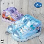ショッピングプリンセス ディズニー プリンセス 女の子 子供靴 キッズ ジュニア スニーカー DN C1161 Disney アナと雪の女王 アナ雪 エルサ ラプンツェル リボン ティアラ フリル