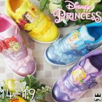 ディズニー プリンセス 女の子 子供靴 キッズ ジュニア スニーカー DN C1202 ベルクロ アリエル ラプンツェル シンデレラ ベル Disney ムーンスター