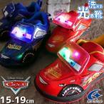 ディズニー Disney カーズ Cars 男の子 子供靴 キッズ ジュニア スニーカー 光る靴 ベルクロ ローカット LED搭載 ムーンスター Moonstar レッド ブルー DN C1262