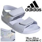 アディダス adidas サンダル 男の子 女の子 子供靴 キッズ ジュニア F34784 スポーツサンダル スポサン 水遊び 海 川 魚 鯉