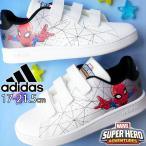 アディダス adidas MARVEL コラボ 男の子 子供靴 キッズ ジュニア スニーカー アドバンコート C ローカット ベルクロ 運動靴 スパイダーマン ホワイト 白 FY9251