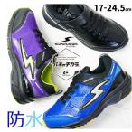 スーパースター SUPERSTAR 男の子 子供靴 キッズ ジュニア スニーカー バネのチカラ ベルクロ ローカット 防水 運動靴 ムーンスター SS J1008