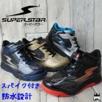 スーパースター SUPERSTAR 男の子 子供靴 キッズ ジュニア スニーカー スノトレ ウインターシューズ スパイク付き ミッドカット