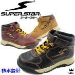 スーパースター SUPERSTAR 男の子 子供靴 キッズ ジュニア スニーカー ウインターシューズ ミッドカット ベルクロ 防水設計 雨