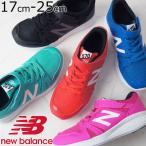 ニューバランス new balance スニーカー 男の子 女の子 子供靴 キッズ ジュニア YT570 ベルクロ ローカット 通園 通学 キッズ靴